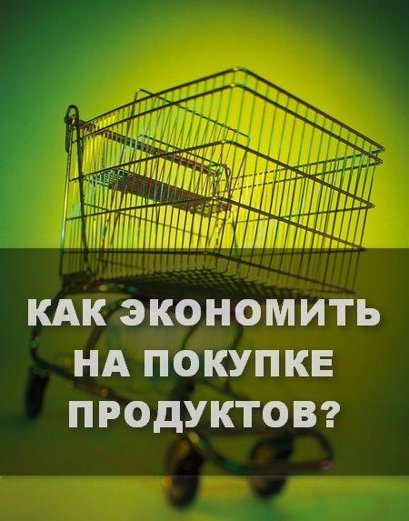защита прав потребителей краснодар на ставропольской