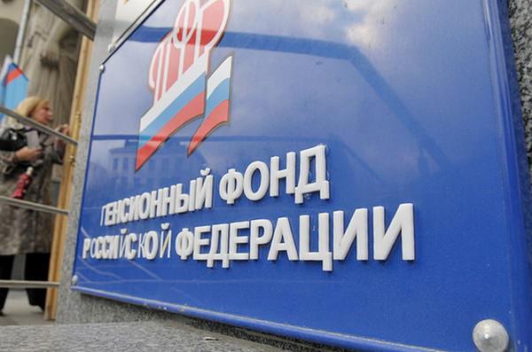 новая пенсионная реформа 2014-2015 год