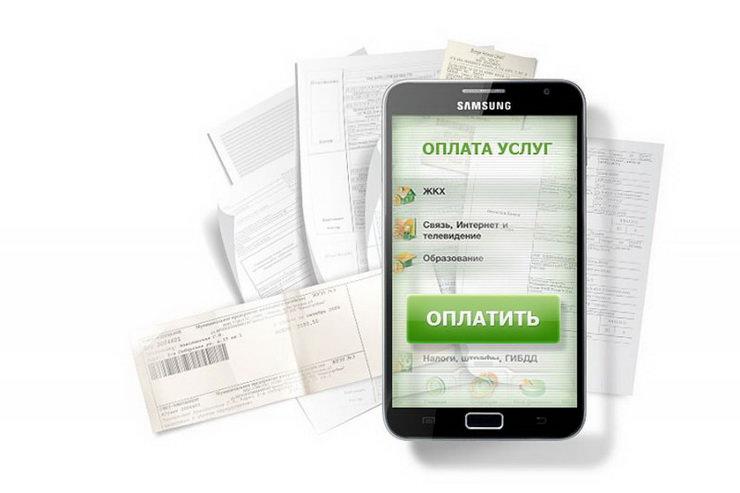 Изображение - Как платить за коммунальные услуги через интернет сбербанк kak-oplatit-kommunalnye-uslugi-cherez-internet
