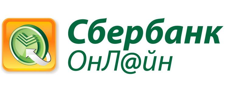 Изображение - Оплата коммунальных услуг через сбербанк онлайн sberbank-onlajn