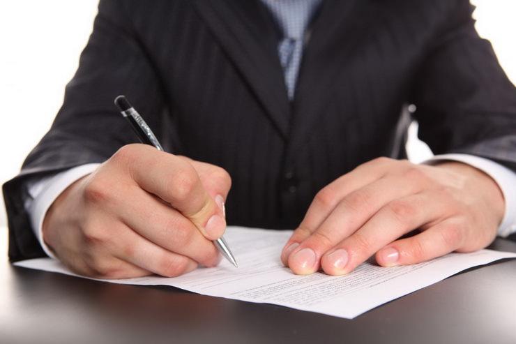 Закон по потребительском кредите (займе) 2014