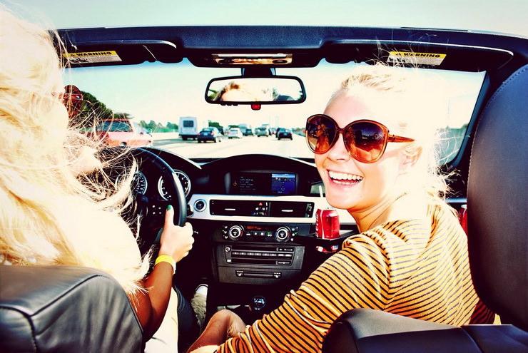 Как экономить на междугородных поездках