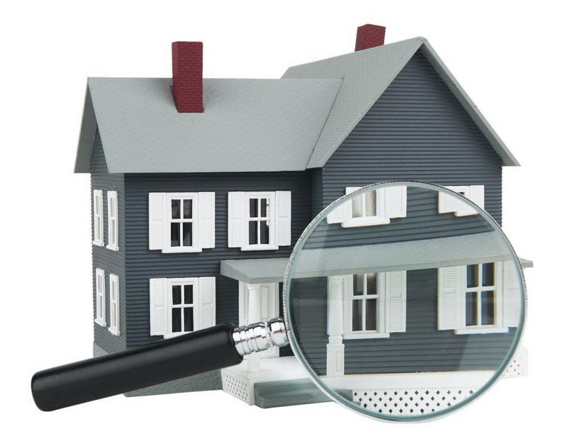 Как оценить стоимость квартиры