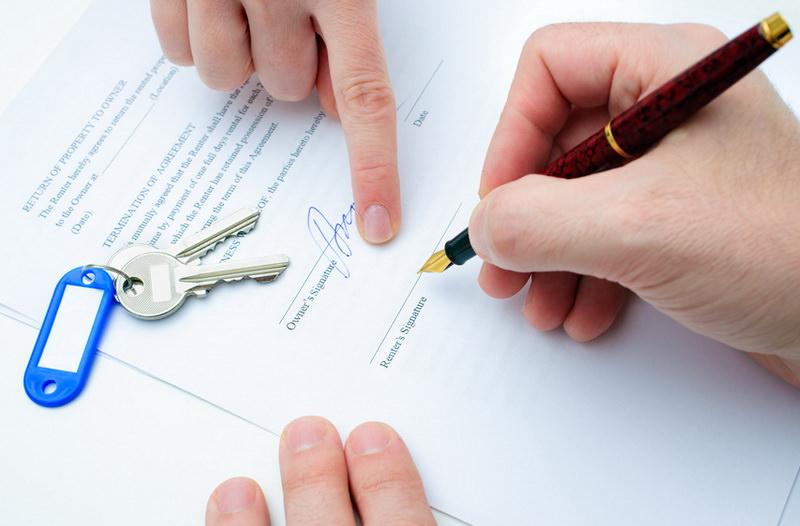 Договор титульного страхования