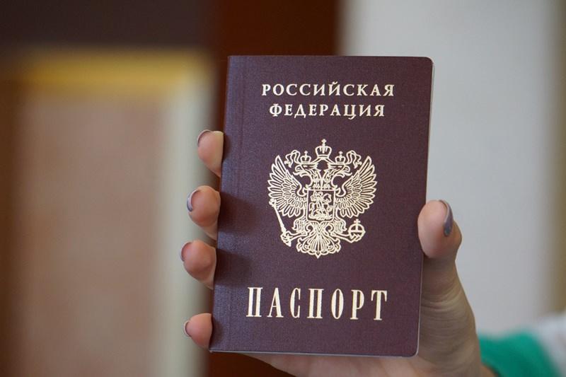 дальше Как получить паспорт рф по программе дорога домой довольно много