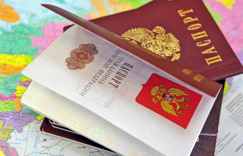 Как заменить паспорт на госуслугах через интернет