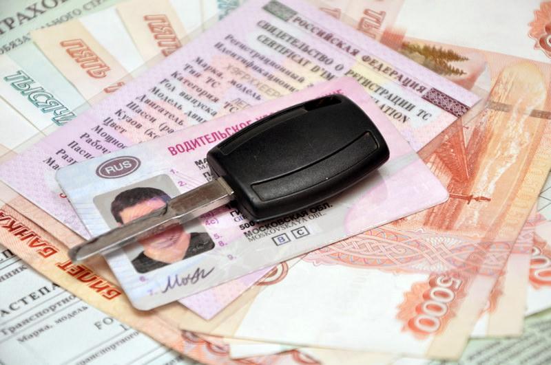Восстановление водительских прав через интернет