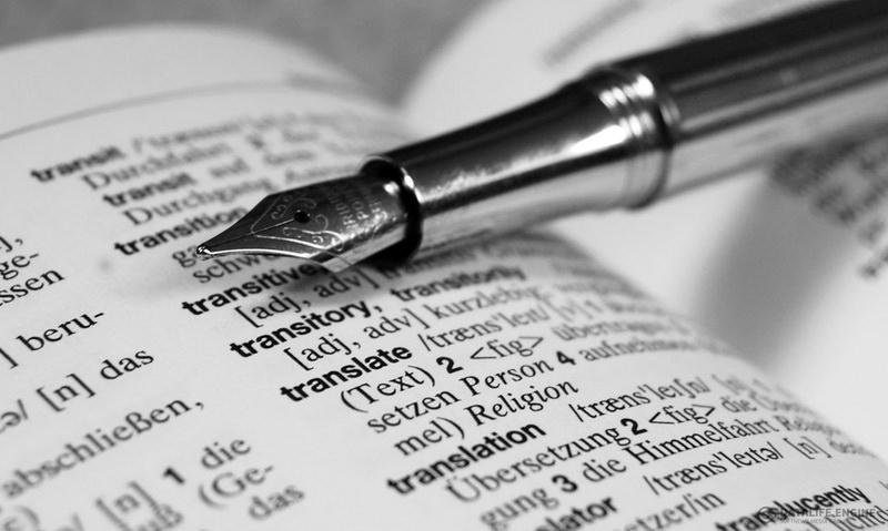 Как сэкономить на нотариальном переводе документов